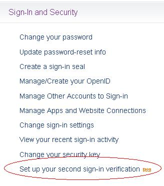yahoo mail second sign-in verification.JPG