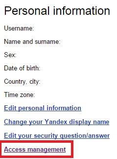 Yandex Access Management.jpg