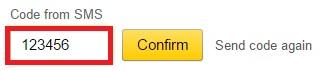Yandex Confirm Code.jpg